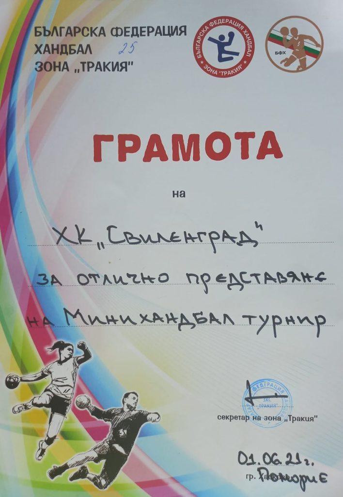 GRAMOTA 10